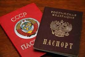 Восстановление гражданства