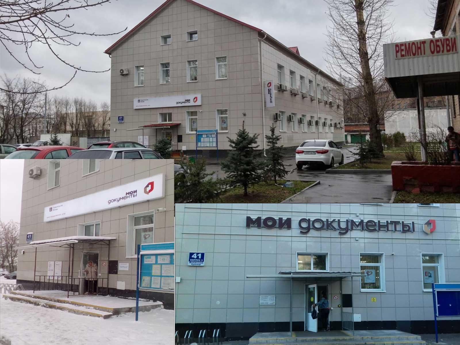 вид на здание уфмс Кузьминки Москва