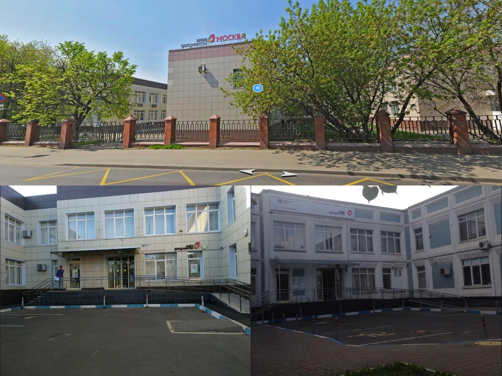 вид на здание уфмс района Печатники Москва