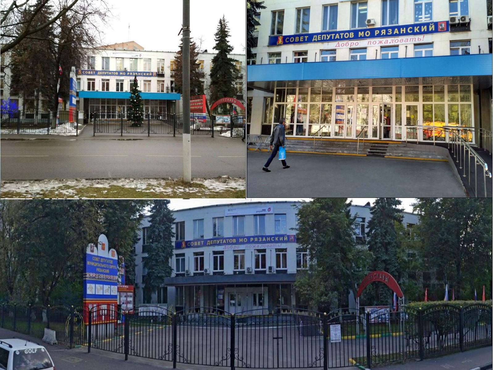вид здания уфмс Рязанского района