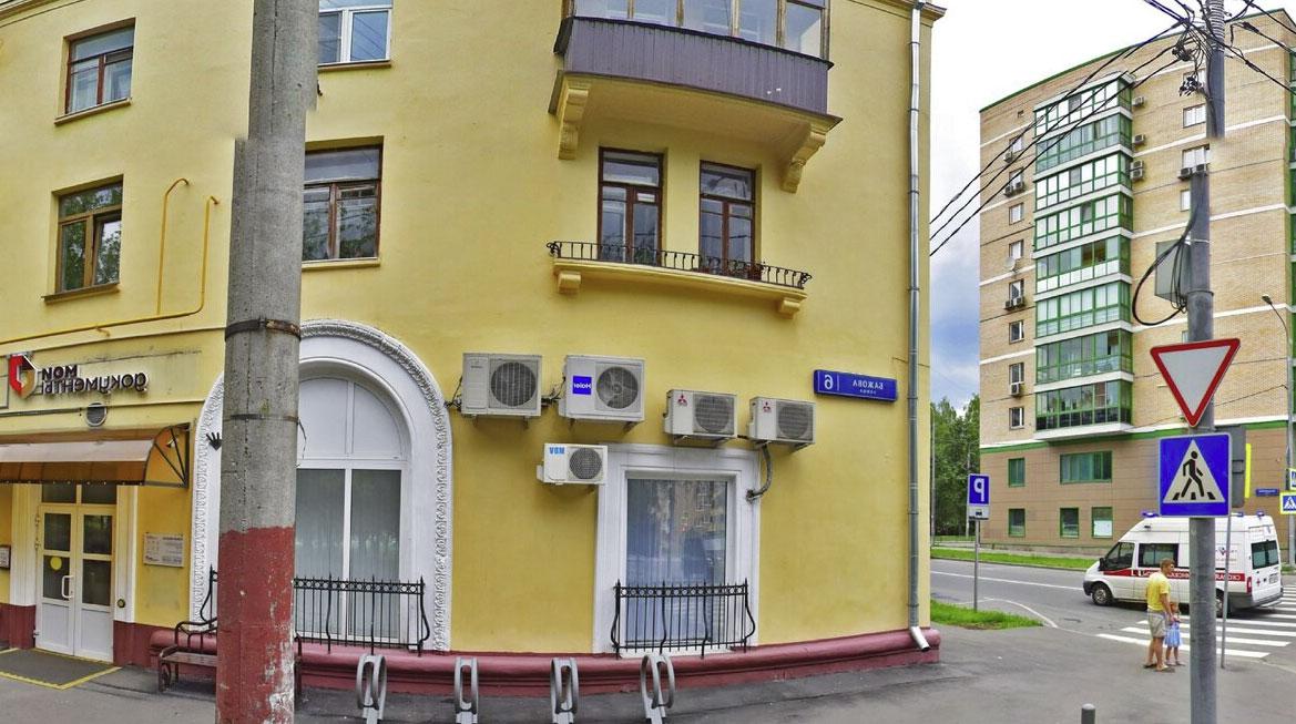 вид здания фмс Роскино