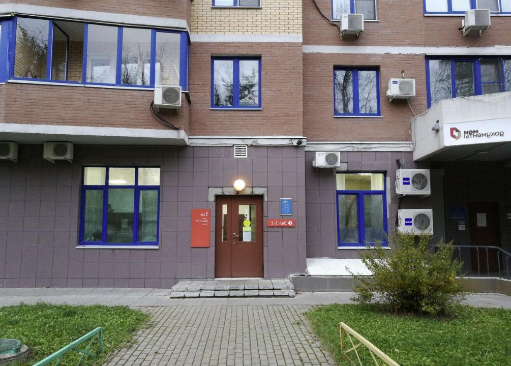 вид здания фмс Свиблово