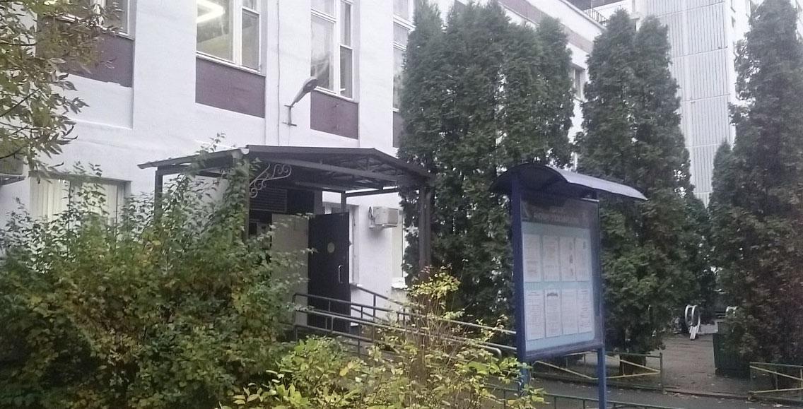 вид здания фмс Ярославский