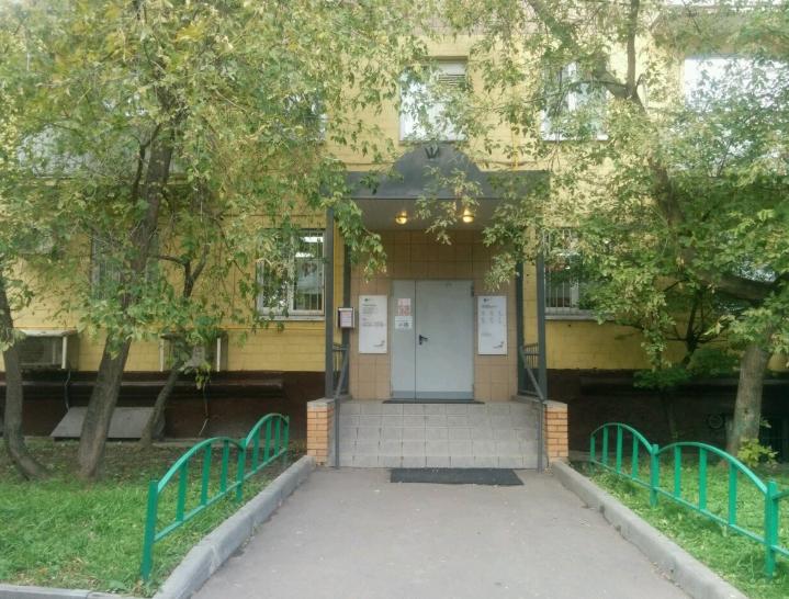 вид здания уфмс савеловский