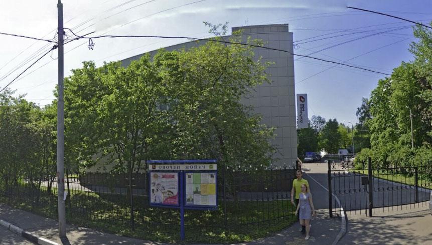 Вид здания фмс Перово