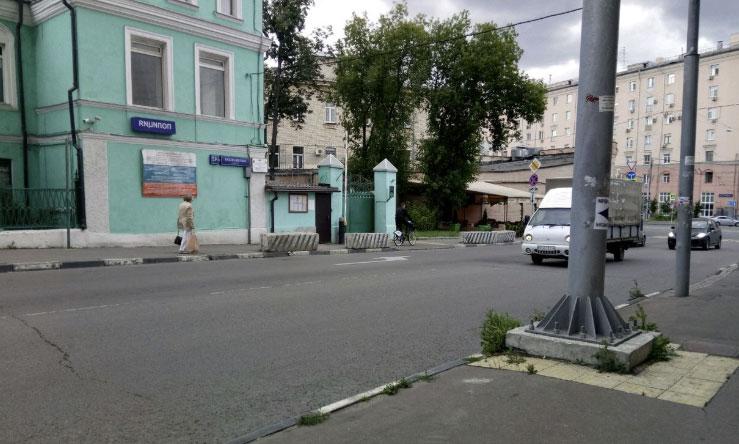 Вид здания фмс Сокольники