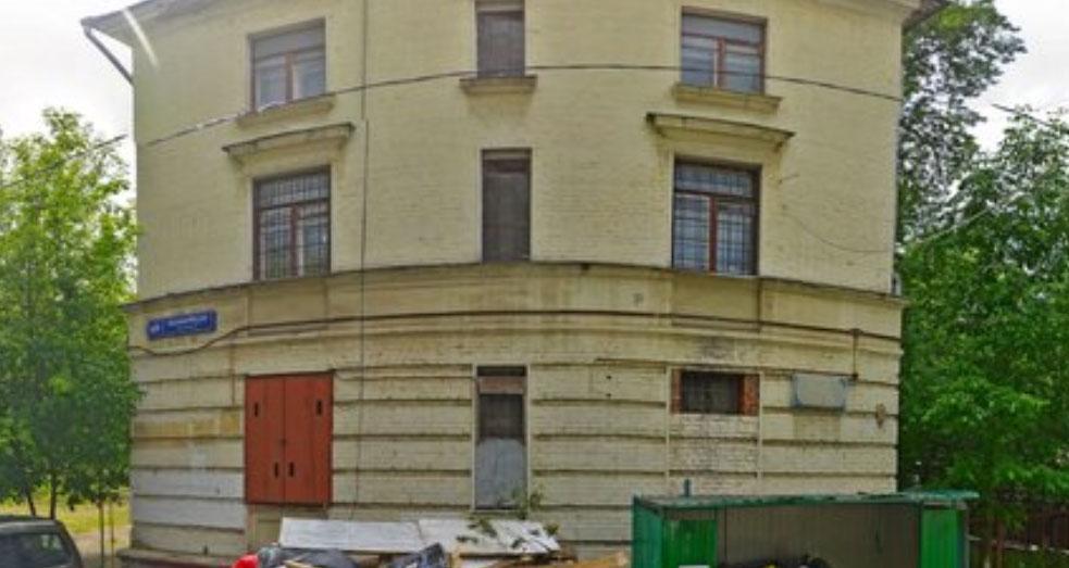 вид здания уфмс таганский