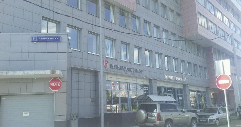 Вид здания фмс Марьиной Рощи