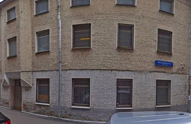 вид здания уфмс тверского района