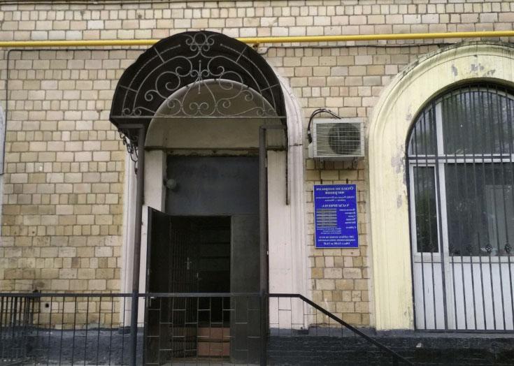 Вид здания фмс останкинский
