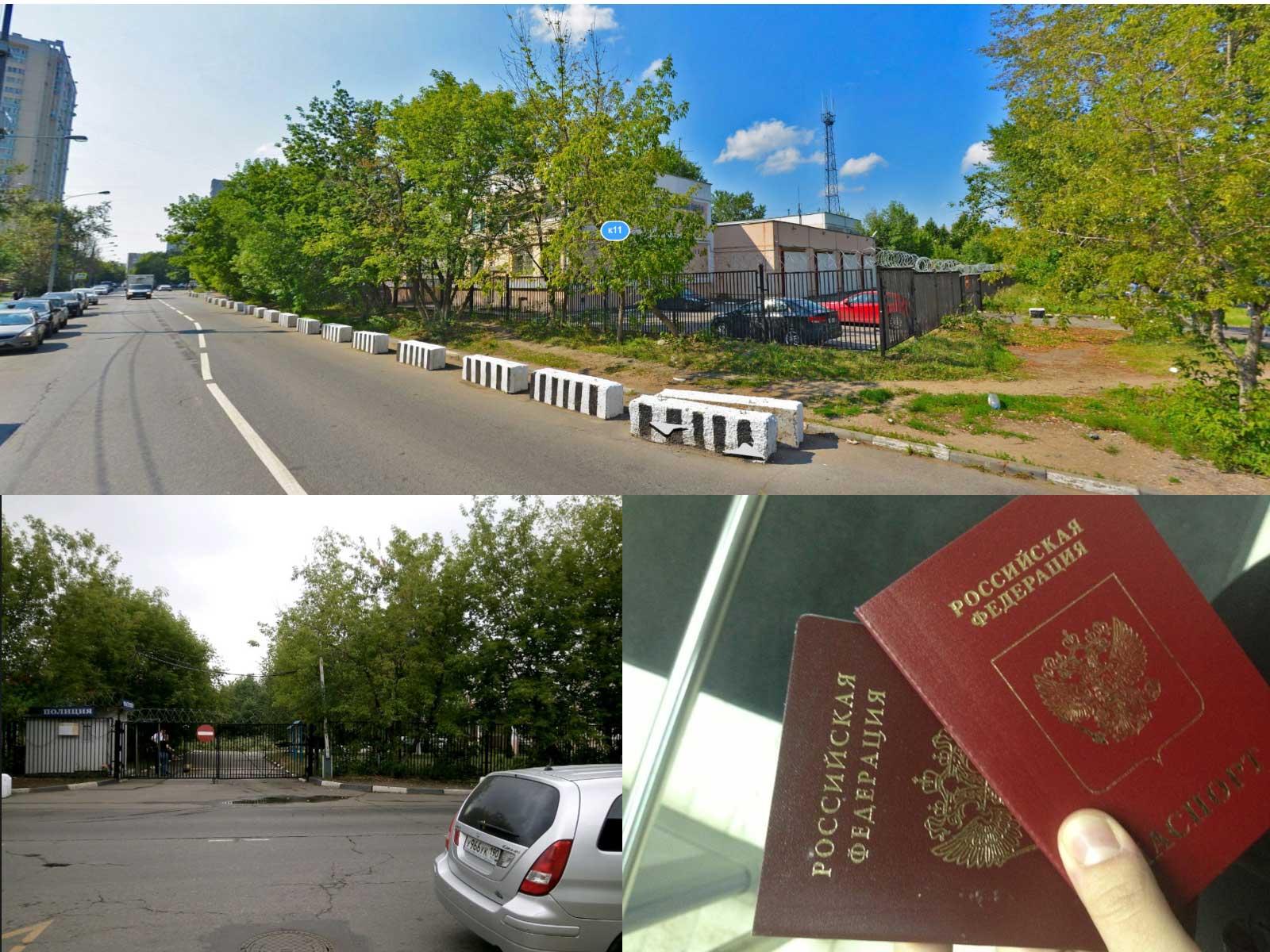 Отдел УФМС  по  району Текстильщики к11, Волжский Бульвар 95-й квартал, Москва