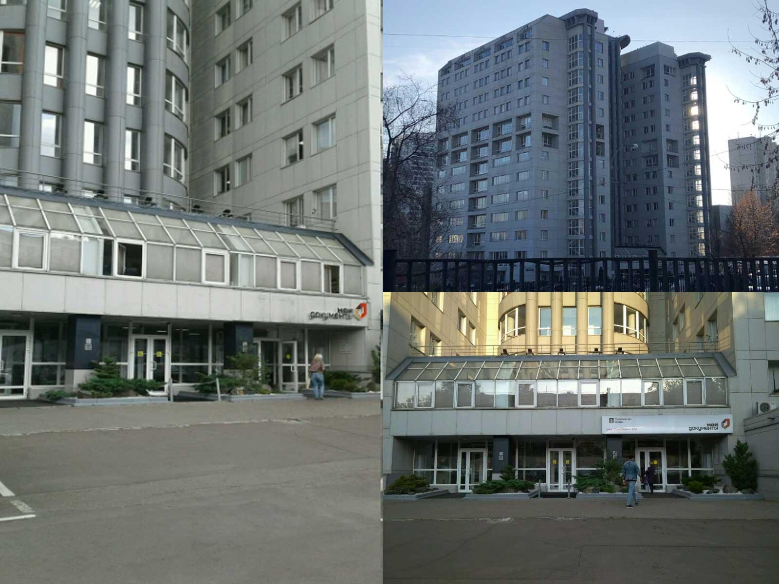 вид на здание УФМС по району Нагатино-Садовники, Варшавское ш., 47, корп. 4, Москва