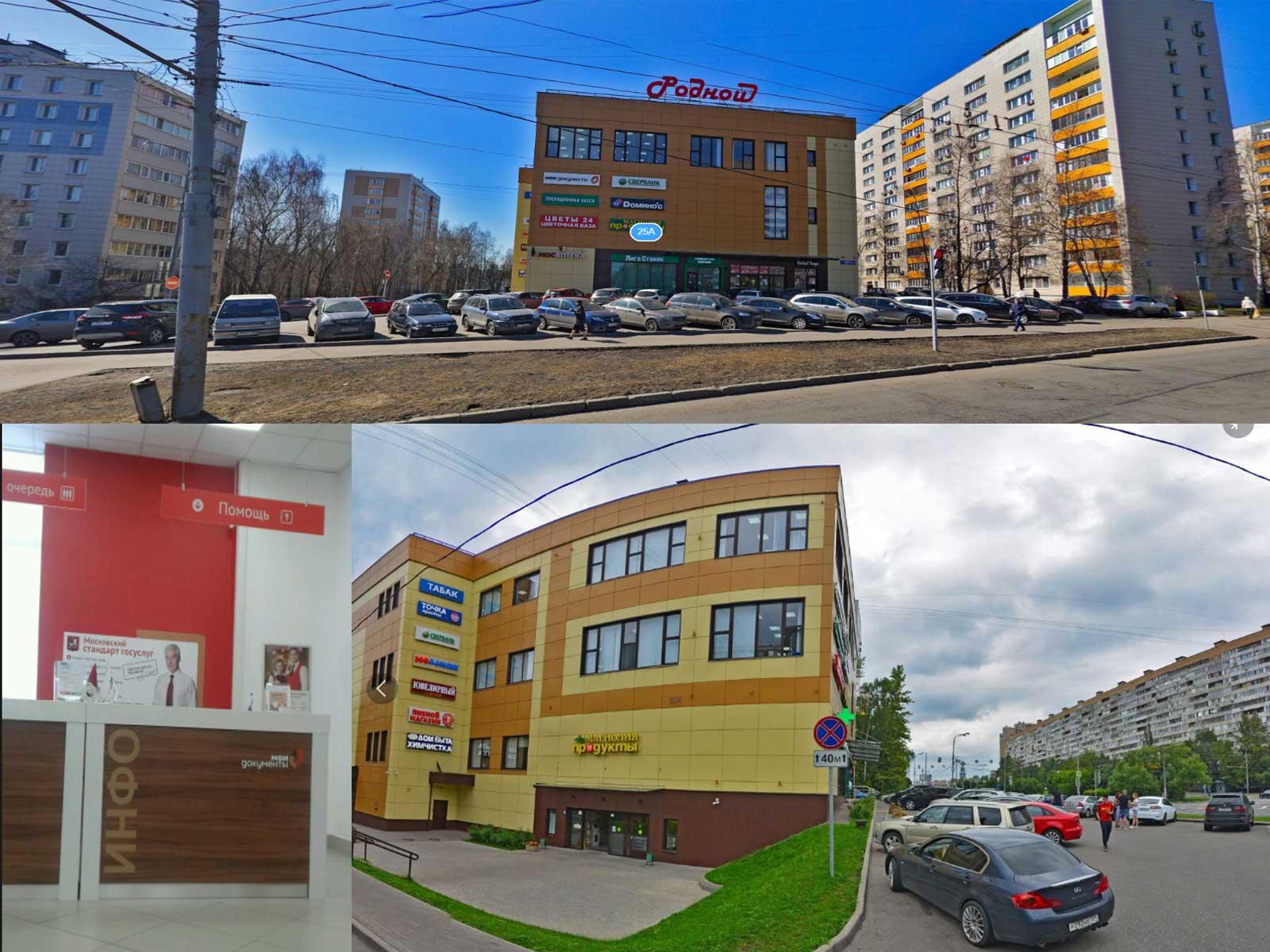 Отдел УФМС по району Котловка , Нахимовский просп., 25А, Москва (этаж 2)