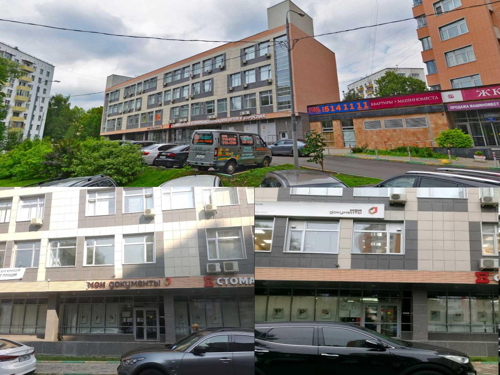 Отдел УФМС по району Черемушки, Новочерёмушкинская ул., 55, корп. 2, Москва