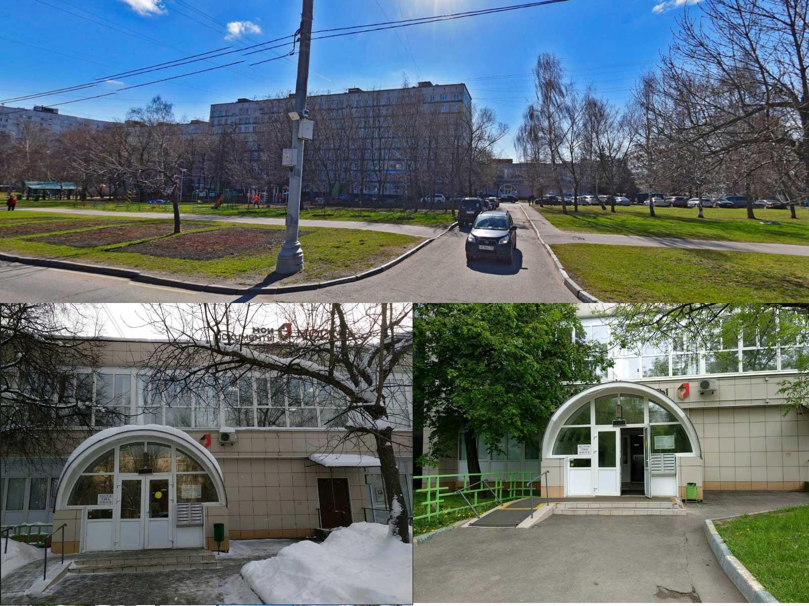 вид на здание УФМС по району Орехово-Борисово Северное, Ясеневая ул., 8, Москва