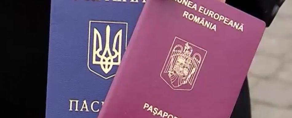2е гражданство украины