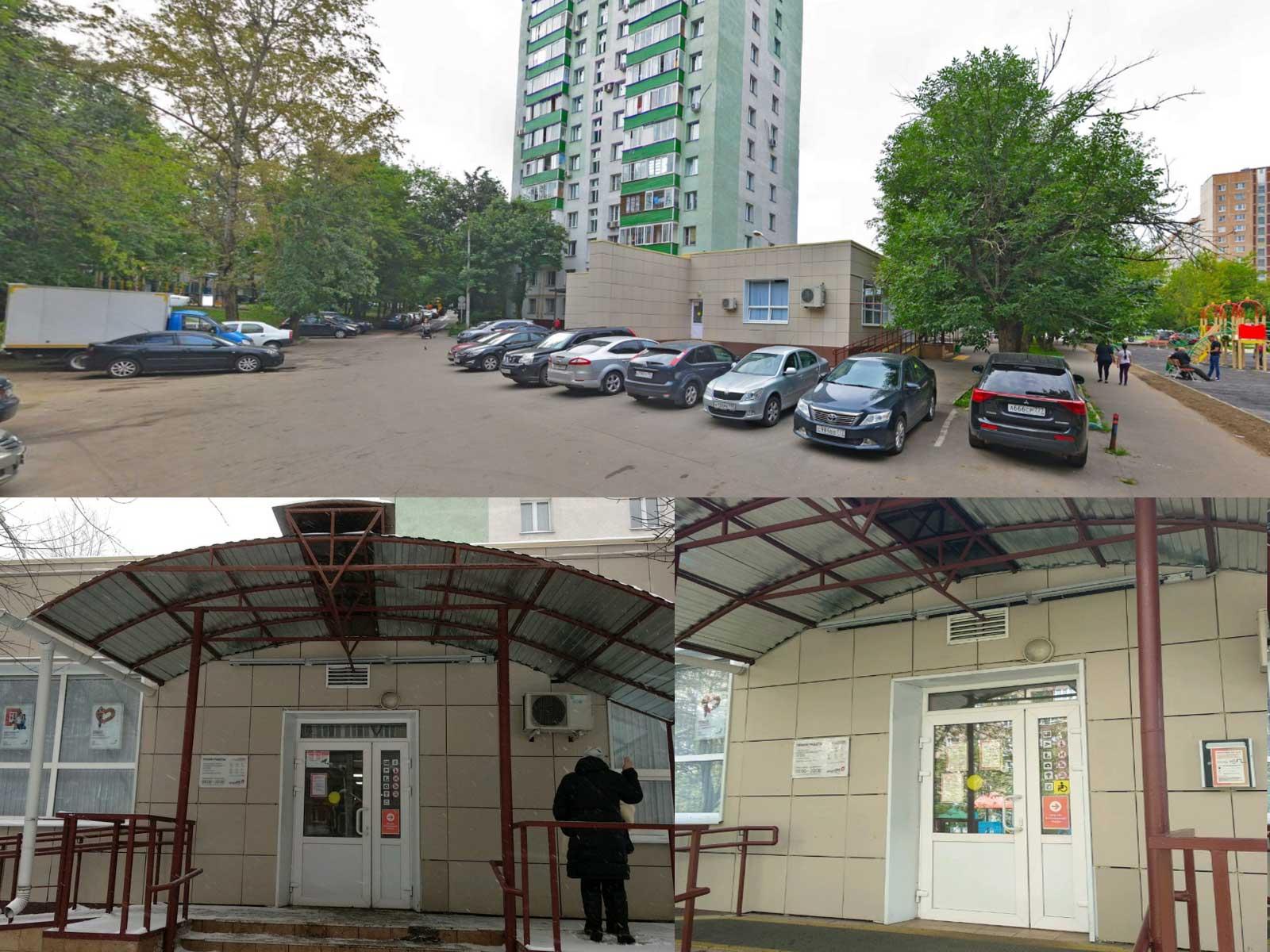 вид на здание УФМС по району Царицыно, ул. Медиков, 1/1к3, Москва