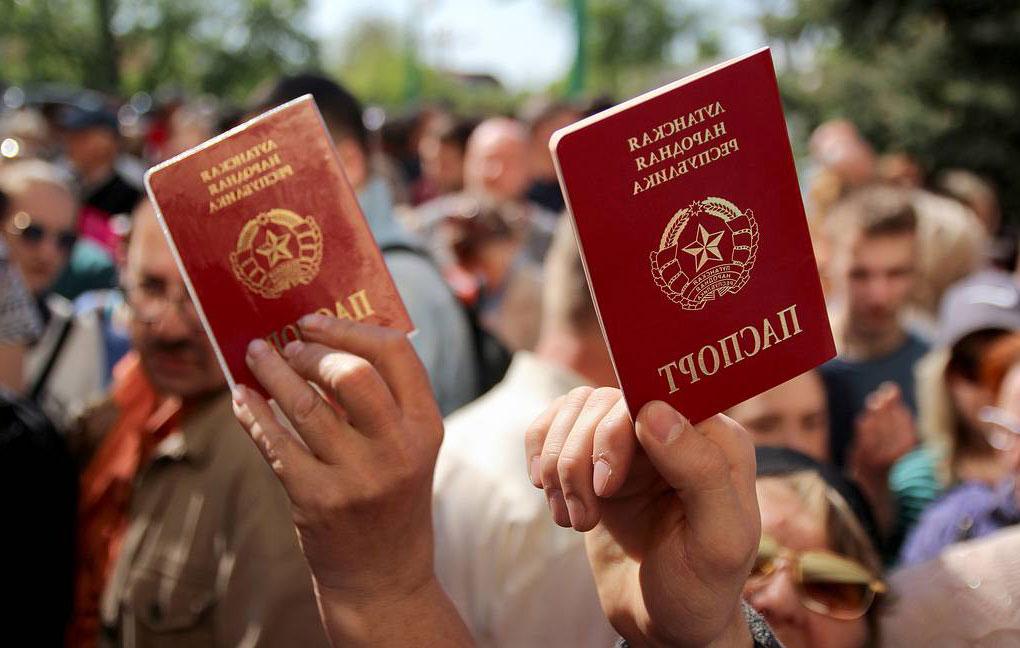 упрощенное гражданство днр