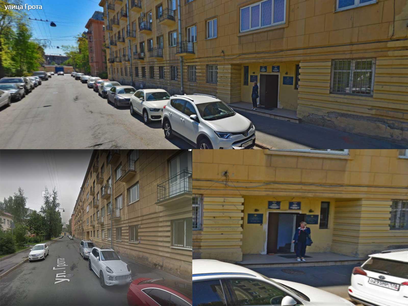 Вид на здание УФМС по Петроградскому району, Санкт-Петербург