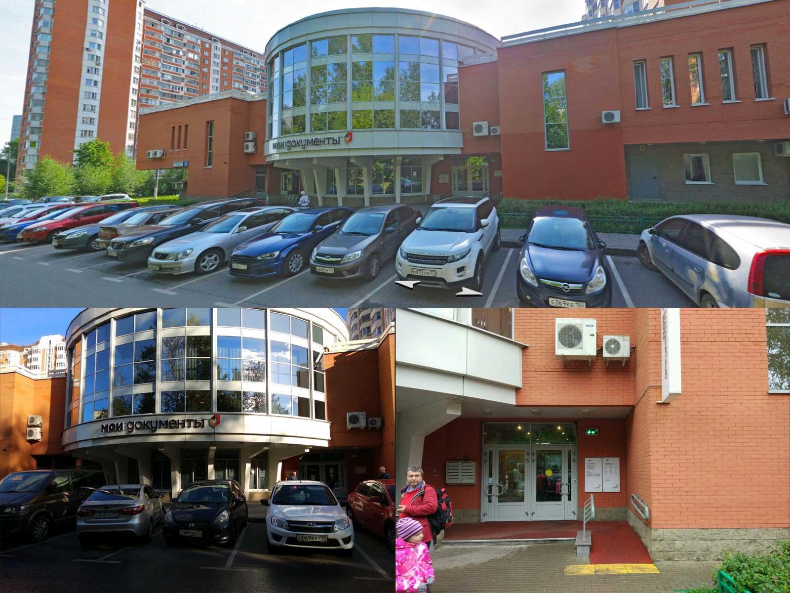 Вид на здание УФМС по району Чертаново Южное, Россошанская ул., 4, корп. 2, Москва