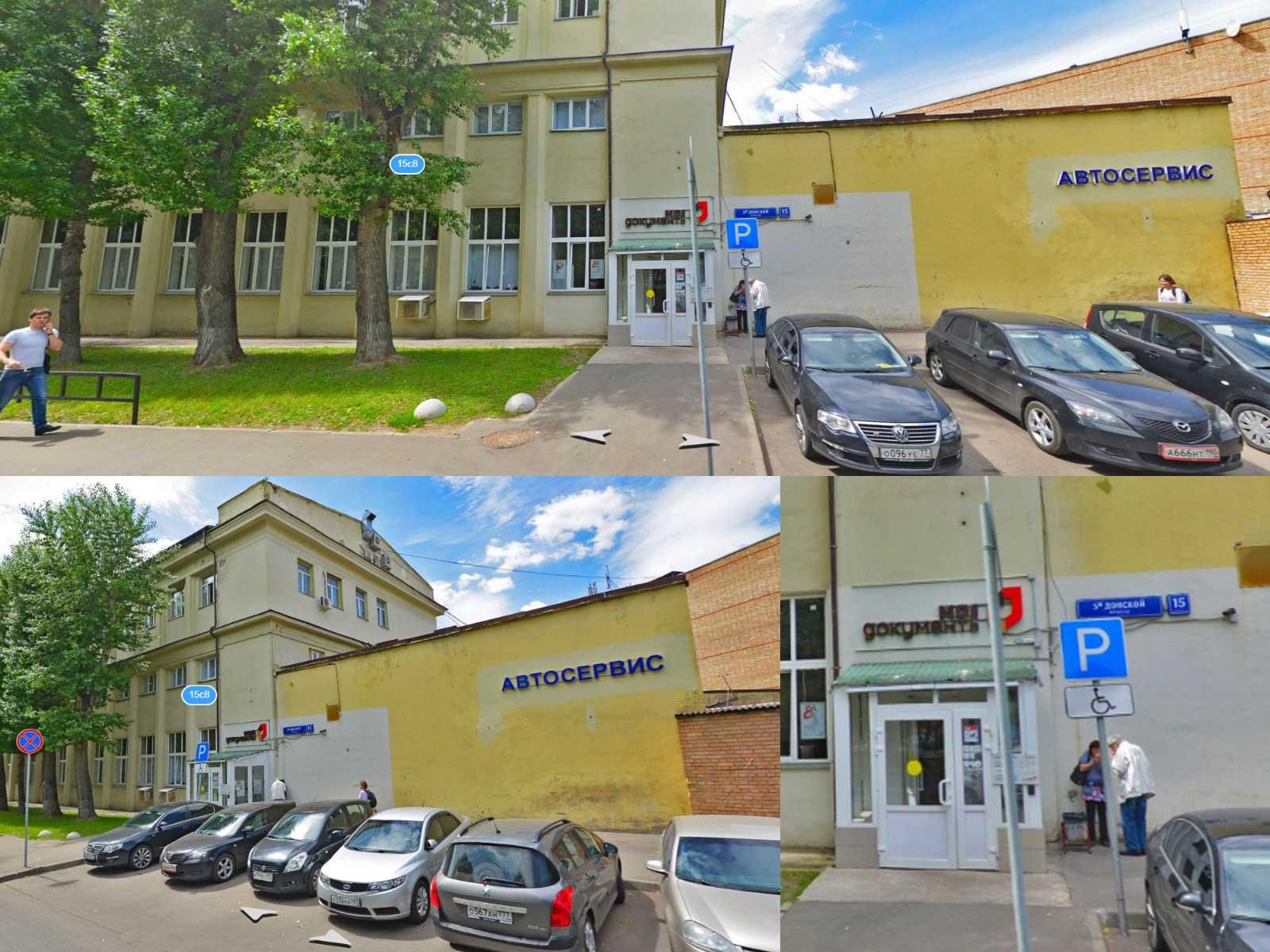 вид на здание УФМС по Донскому району, 5-й Донской пр., 15, стр. 8, Москва (этаж 1)