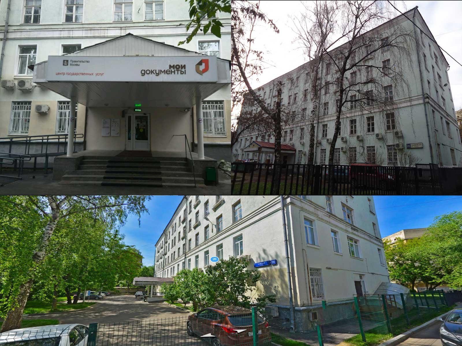 вид на здание отдела УФМС по Даниловскому району, Хавская ул., 26, Москва