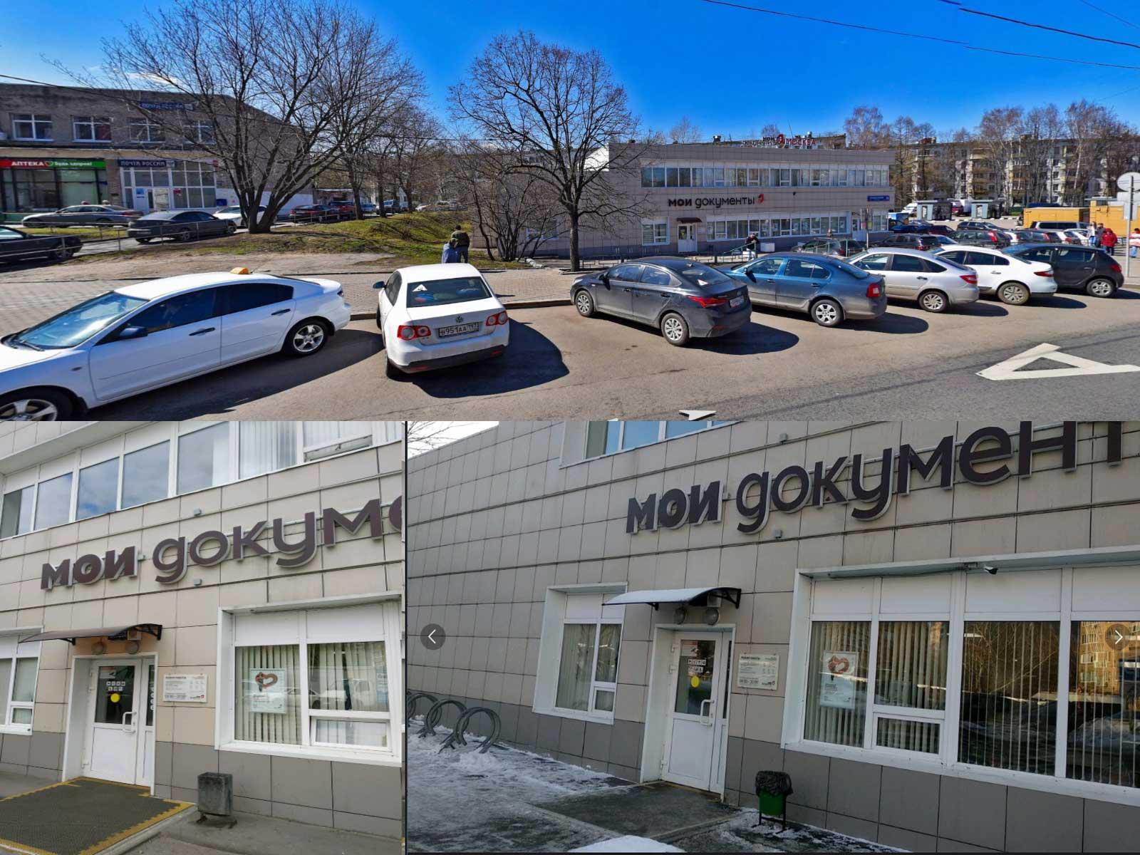 вид на здание УФМС по району Москворечье-Сабурово, Пролетарский просп., 18, Москва