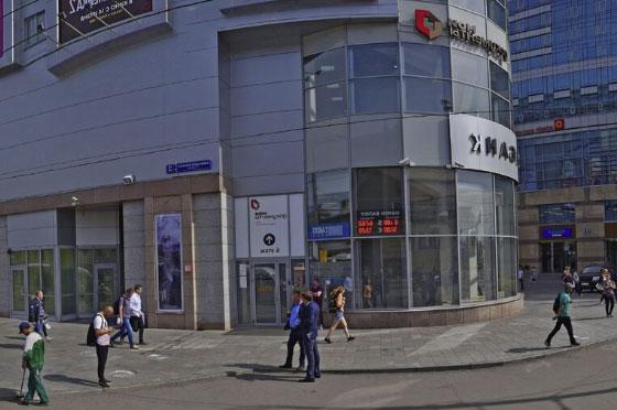 вид здания фмс Дорогомилово