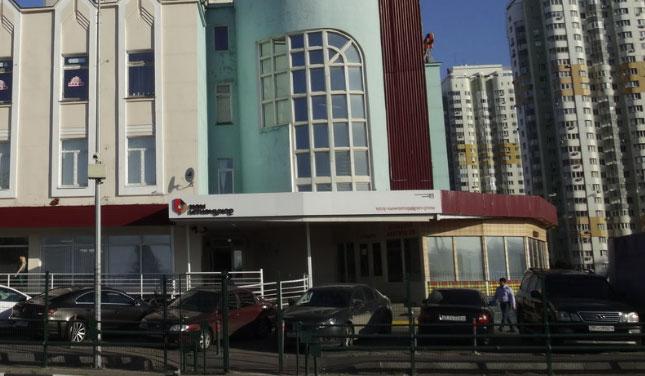 вид на здание УФМС по району Митино Москва