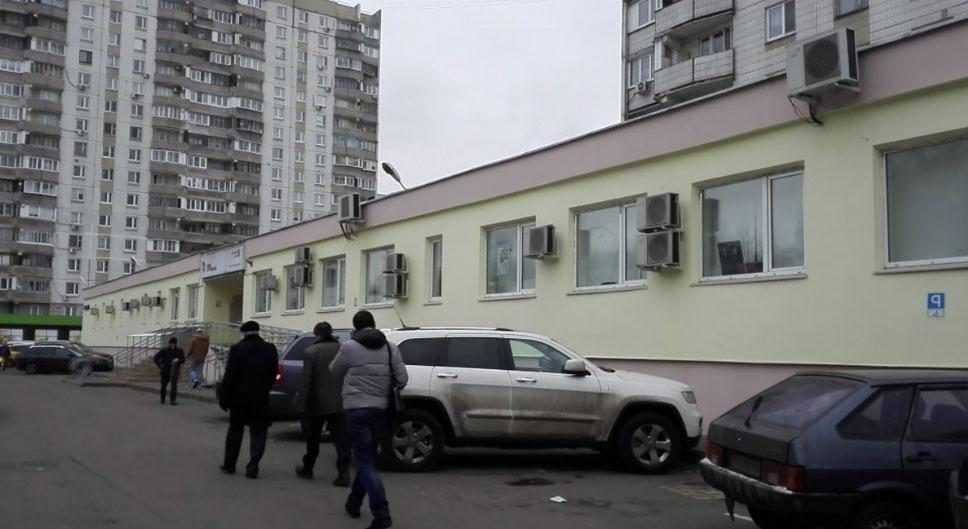 Вид на здание уфмс по району Южное Тушино, Москва