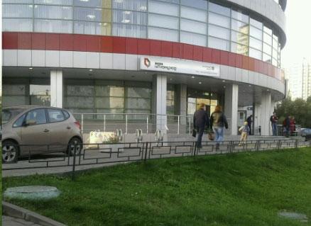 Вид на здание уфмс Строгино, Москва