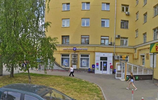 Вид на здание уфмс по району Щукино