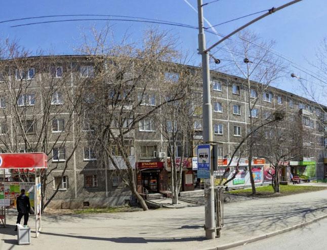 Вид на здание уфмс Кировского района екатеринбурга