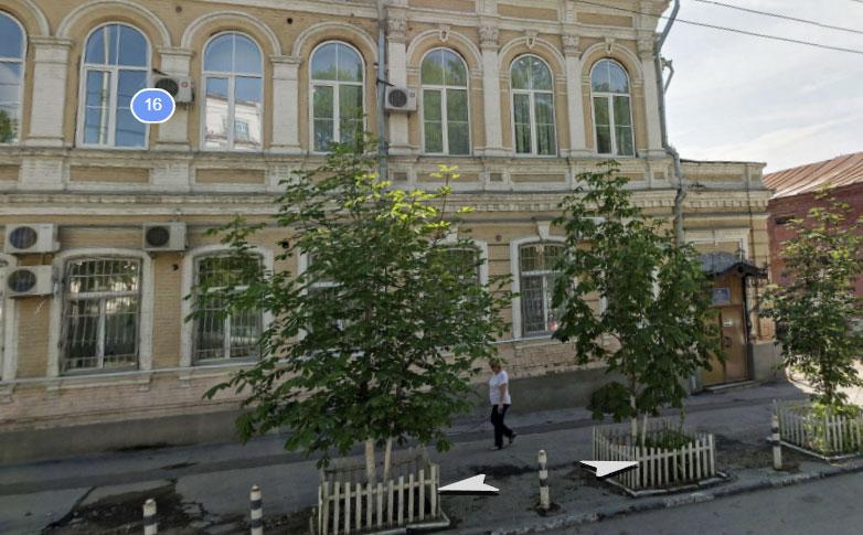 вид на здание уфмс Кировского района Саратова