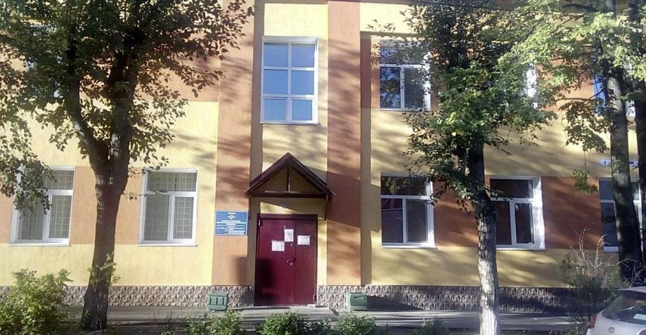 вид на здание уфмс Чкаловского района екатеринбурга