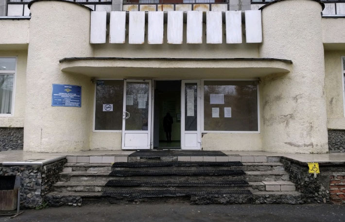 Вид на здание уфмс Железнодорожного района екатеринбурга