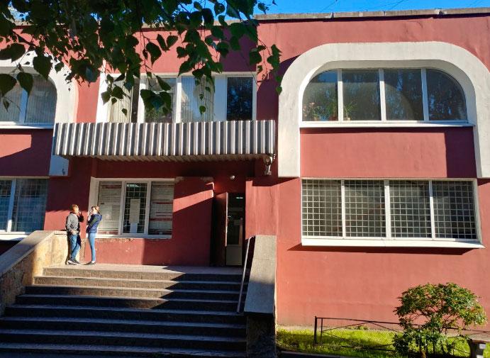 Вид на здание уфмс приморский