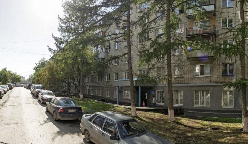 вид на здание уфмс Ленинского района екатеринбурга