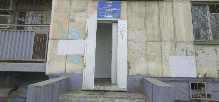 вид на здание уфмс Октябрьского района екатеринбурга
