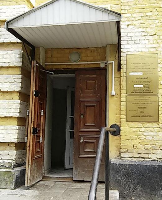 вид на здание фмс орджоникидзевского района Екб