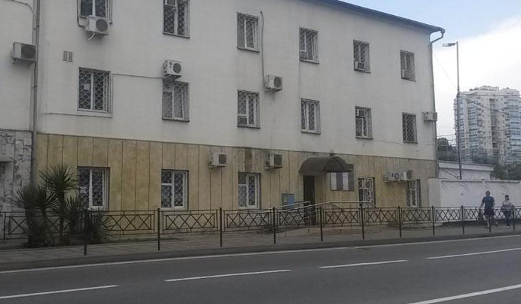 вид на здание уфмс центрального района сочи