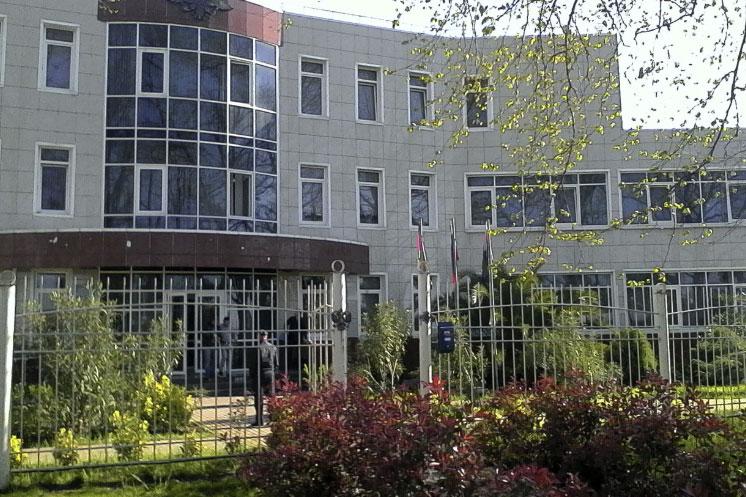 вид на здание уфмс Адлерского района сочи