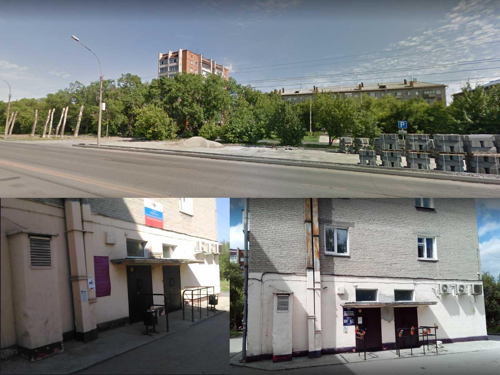 Вид на здание УФМС по Первомайскому району, Новосибирск
