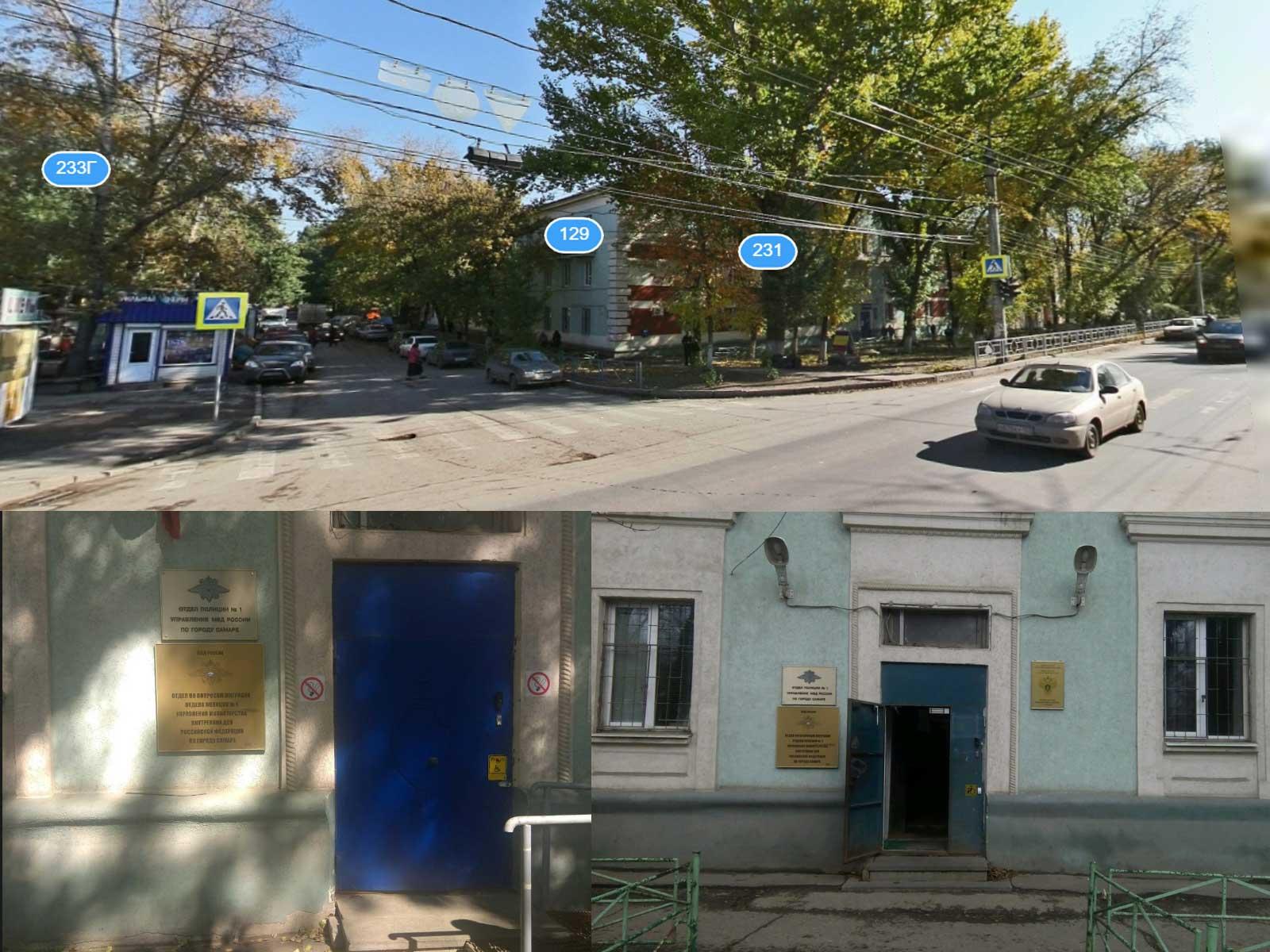Вид на здание УФМС по Кировскому району, Самара