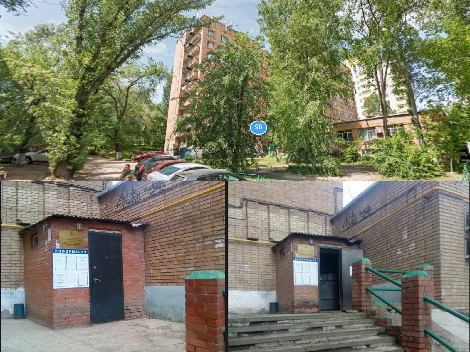 Вид на здание УФМС по Советскому району, Самара