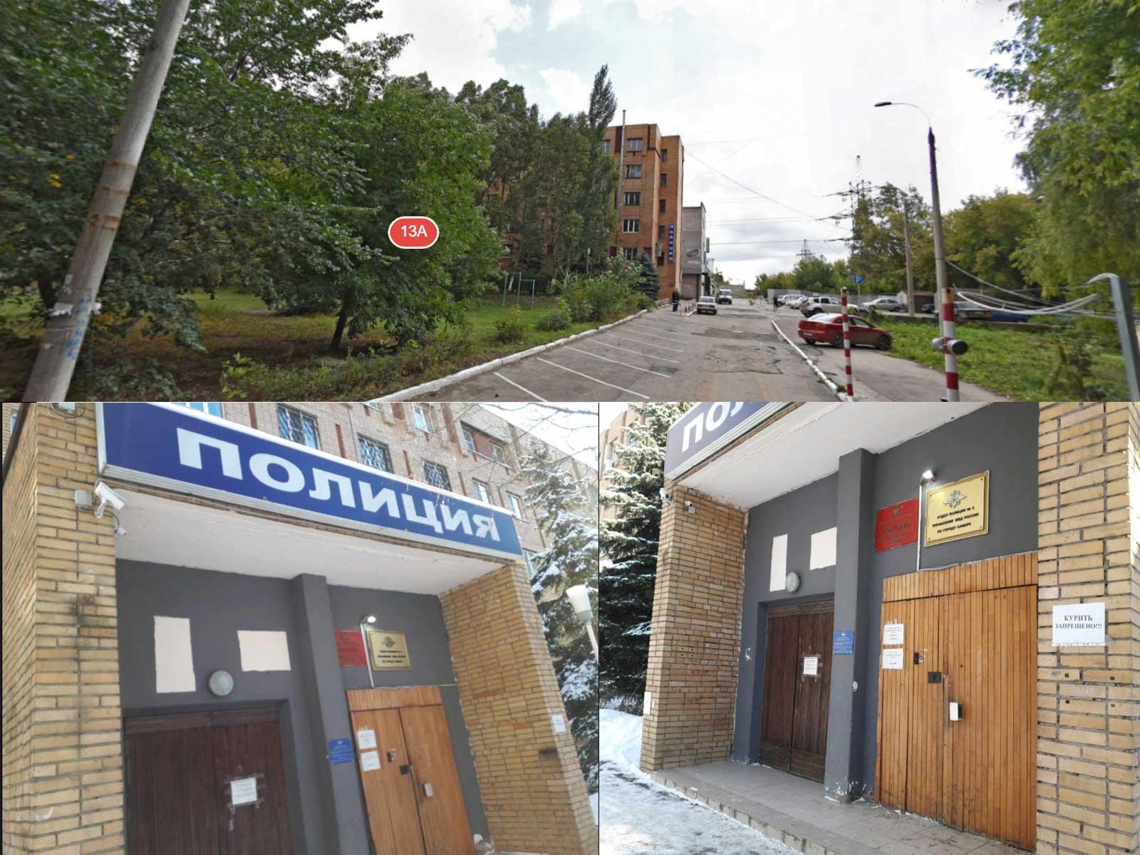 Вид на здание УФМС по Октябрьскому району, Самара