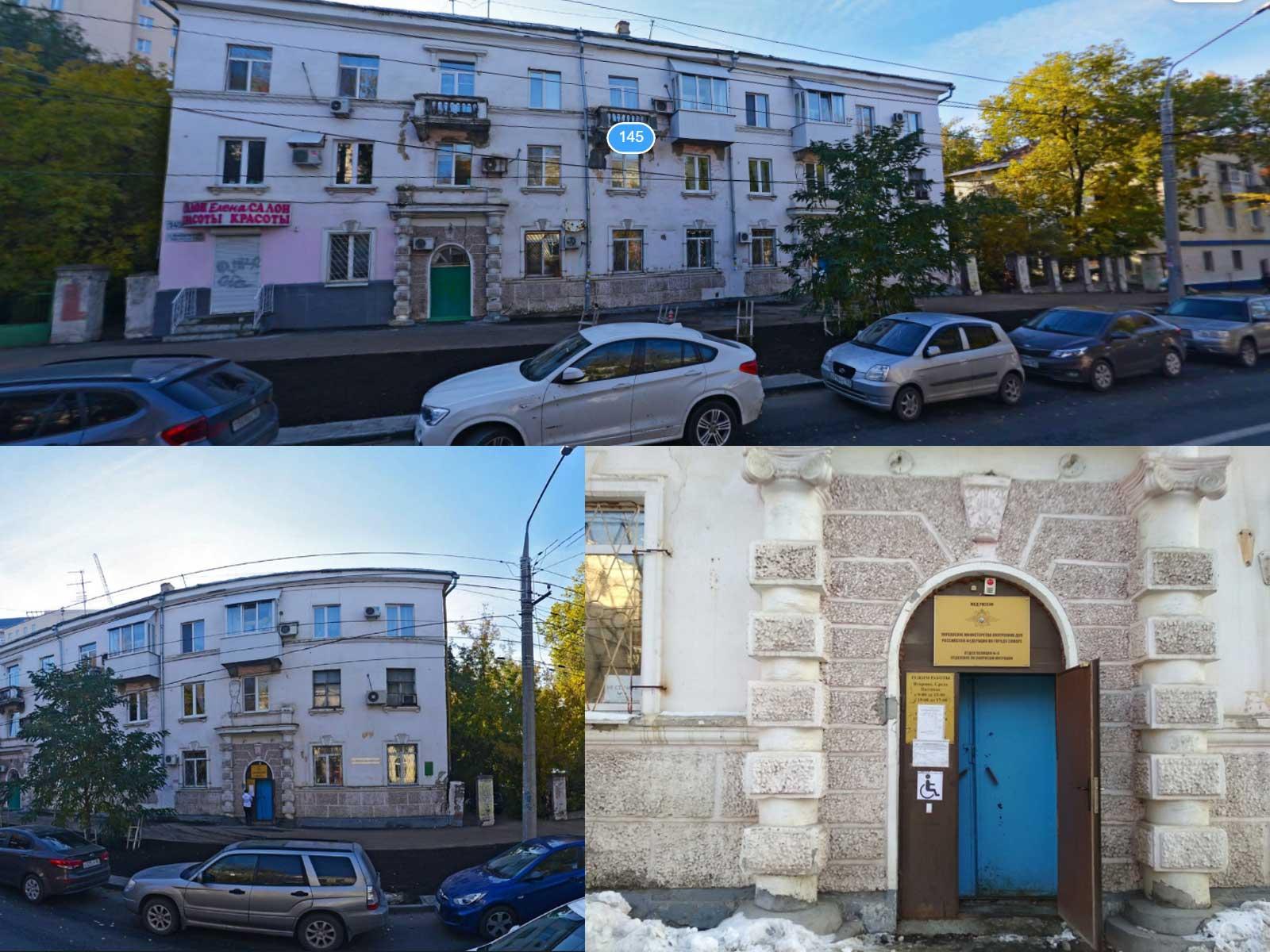 Вид на здание УФМС по Железнодорожному району, Самара