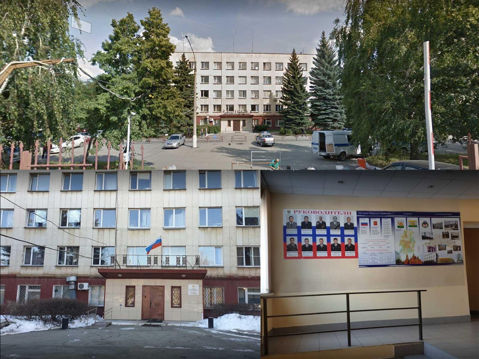 Вид на здание УФМС по Курчатовскому району, Челябинск