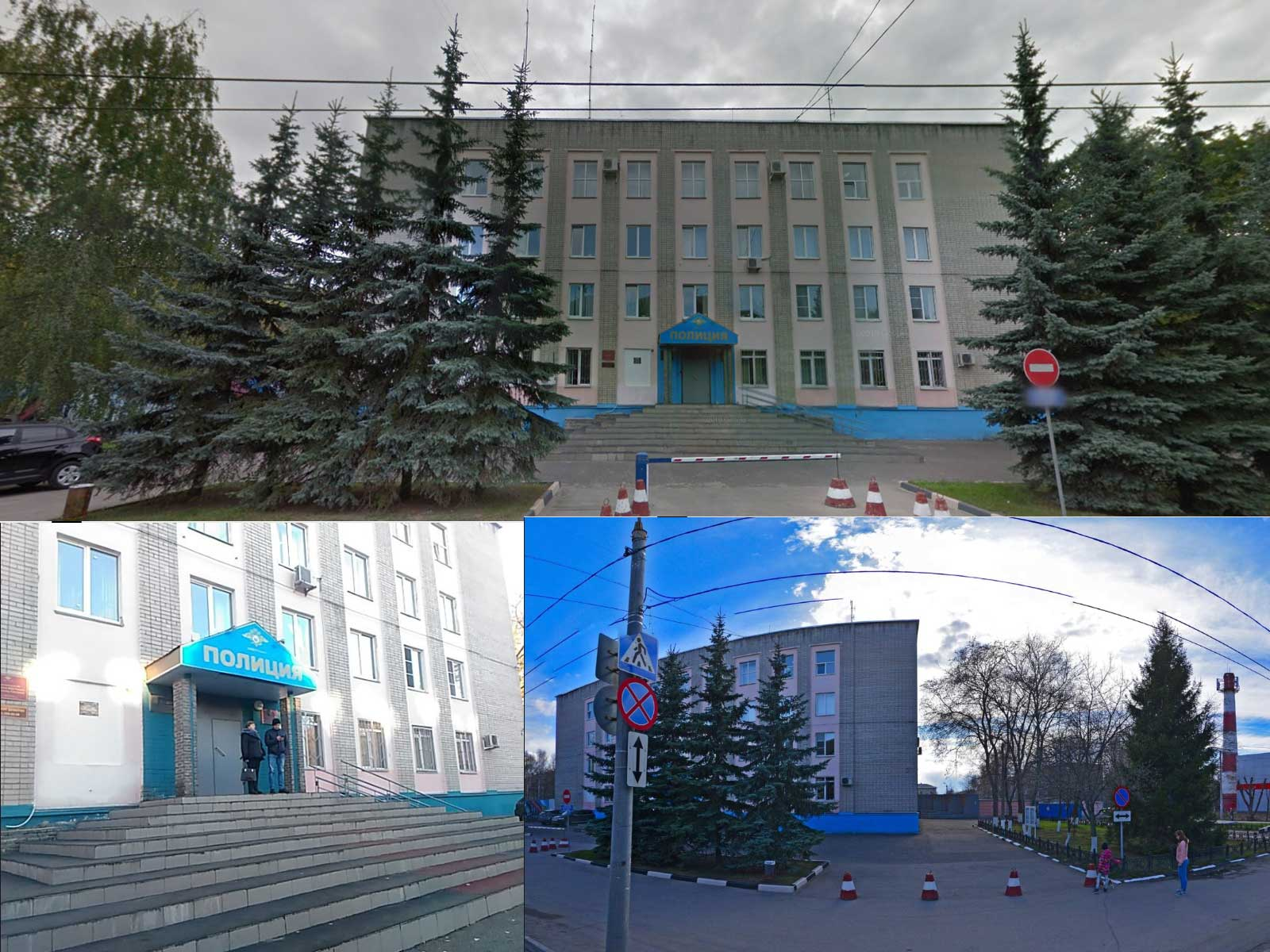 Вид на здание УФМС по Автозаводскому району, Нижний Новгород