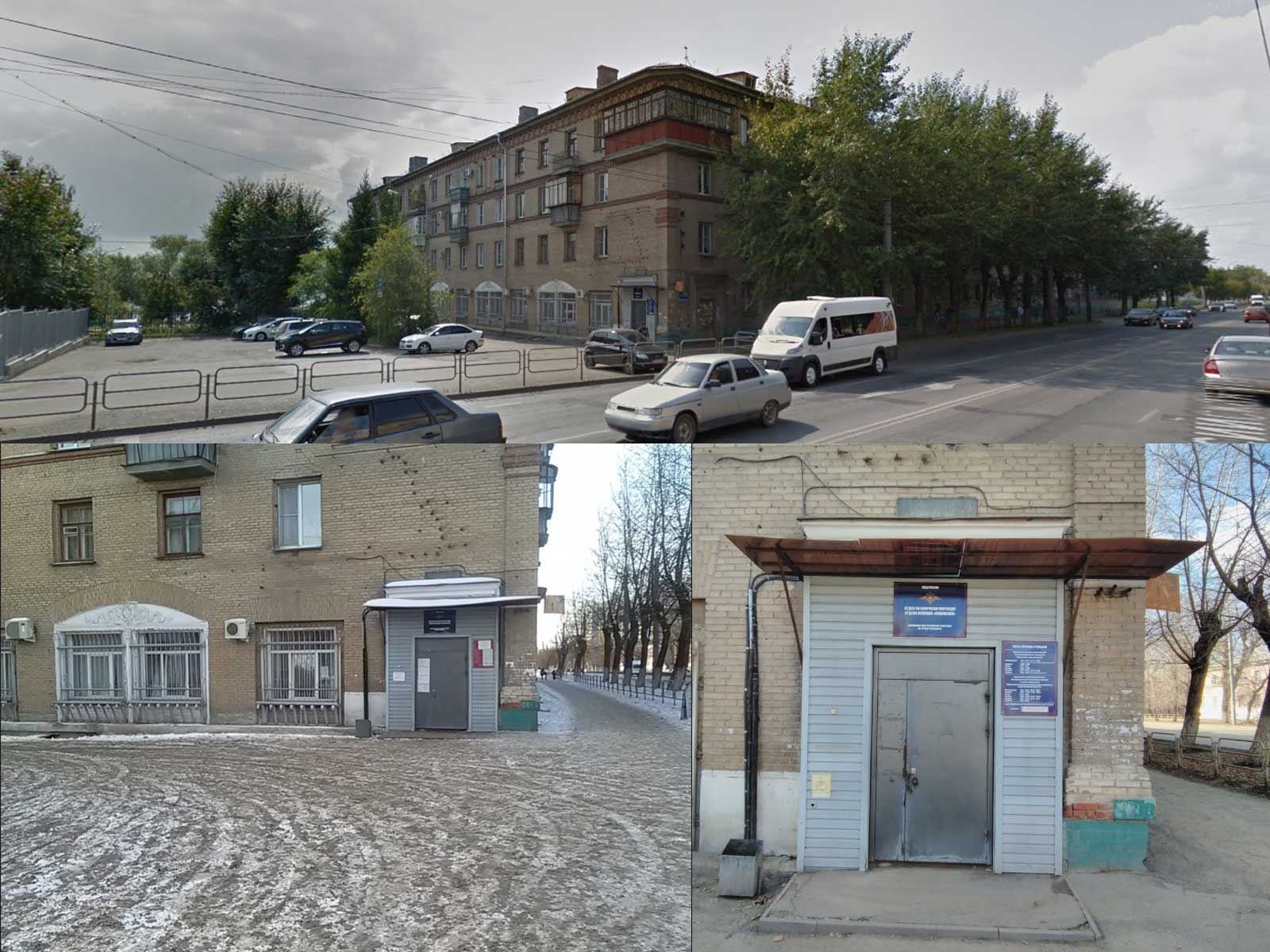 Вид на здание УФМС по Ленинскому району, Челябинск